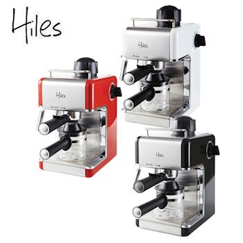 Hiles皇家系列義式高壓蒸氣咖啡機(HE-307)