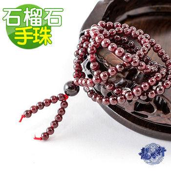 【龍吟軒】5mm紅石榴石108念珠