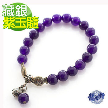 【龍吟軒】8mm神秘紫玉髓藏銀手珠