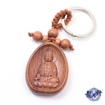 【龍吟軒】天然花梨木精雕如來佛祖鑰匙圈/吊飾
