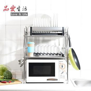 【品愛生活】豪華不繡鋼三層多功能置物架/微波爐置物架