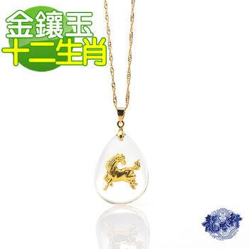 【龍吟軒】金鑲晶十二生肖墜飾 - 兔