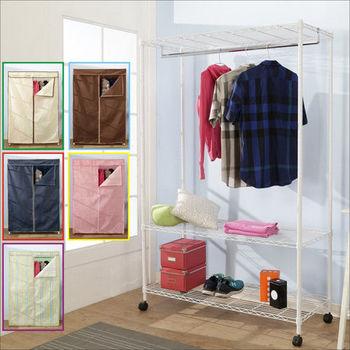 BuyJM 鐵力士烤漆強固型三層單桿布套衣櫥附輪子(五色可選)(120x45x185CM)