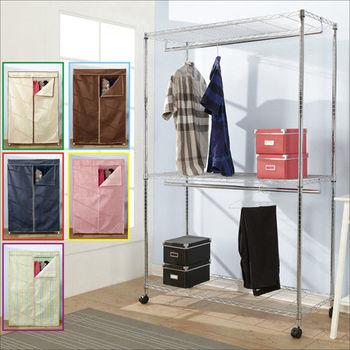 BuyJM 鐵力士三層雙吊桿布套衣櫥附輪 (120x45x185CM)(五色可選)