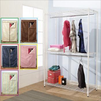 BuyJM 烤漆鐵力士強固型附布套三層雙桿衣櫥/層架(120x45x180CM)