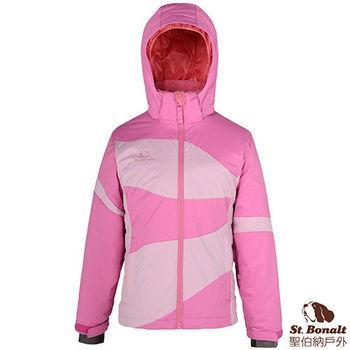 【聖伯納 St.Bonalt】中童-拼接粉彩雪衣-深粉紅(87035)