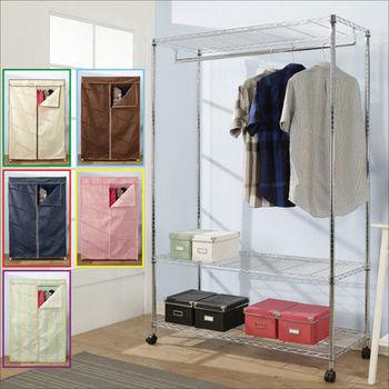 BuyJM 鐵力士三層單桿布套衣櫥附輪/層架(120x45x185CM)(五色可選)