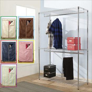 BuyJM 鐵力士附布套三層雙桿衣櫥/層架/5色可選(120x45x180CM)