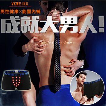 【蘇菲雅】VK英國衛褲.第七代VKWEIKU男性磁石能量四角褲 莫代爾內褲(黑)