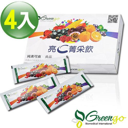 綠立生醫Greengo亮C菁采飲(10ml×45包)×4盒