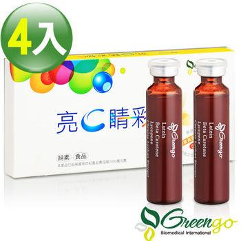 綠立生醫Gneengo High- Instant亮C睛彩飲(15ml×10支)×4盒