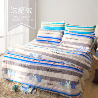 【R.Q.POLO】剪刀石頭布-法蘭絨 雙人標準床包薄被套四件組(5X6.2尺)