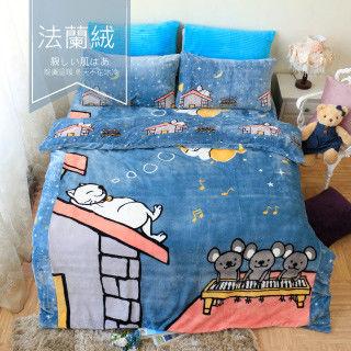 【R.Q.POLO】童趣系列 『夢想貓』法蘭絨雙人加大鋪棉床包毯被四件組(6X6.2尺)