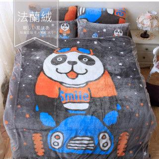 【R.Q.POLO】童趣系列 『微笑熊』法蘭絨雙人加大鋪棉床包毯被四件組(6X6.2尺)