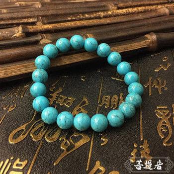 【菩提居】綠松石手鍊(8mm)