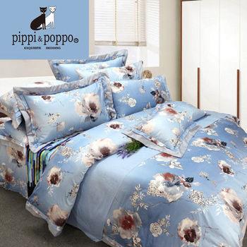 【R.Q.POLO】蘇丹系列-花情雅致 頂級60支 高支紗絲光棉/雙人標準七件式床罩組(5X6.2尺)