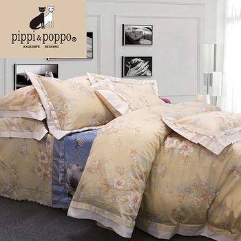 【R.Q.POLO】蘇丹系列-深秋印象 頂級60支 高支紗絲光棉/雙人標準七件式床罩組(5X6.2尺)