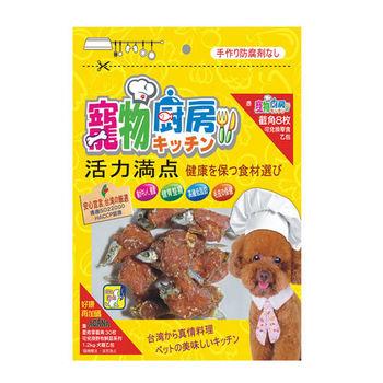 寵物廚房零食 PK-010高鈣雞肉小魚乾 180G X 1包