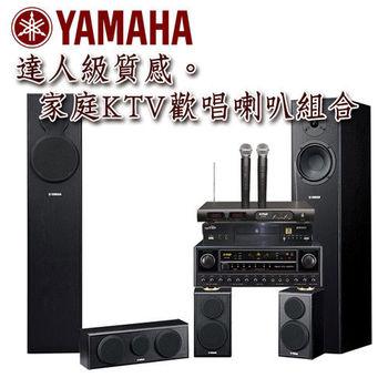 【美華】達人級高質感家庭KTV歡唱YAMAHA喇叭組合(K-889)