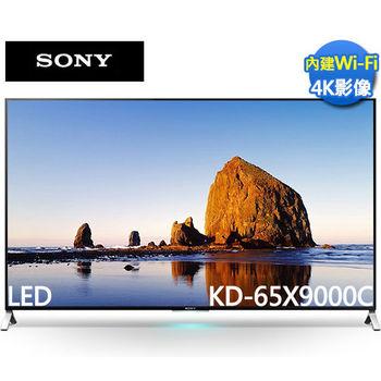 送好禮+安裝《SONY》65吋 4K超廣色域智慧液晶 KD-65X9000C