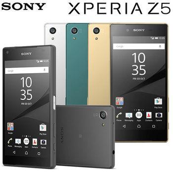 Sony Xperia Z5 八核5.2吋旗艦機 E6653 -送9H玻璃保貼+周杰倫授權背蓋