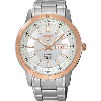 SEIKO 精工5號盾牌日曆機械錶-銀x玫瑰金框/43mm 7S26-04E0P(SNKN56J1)