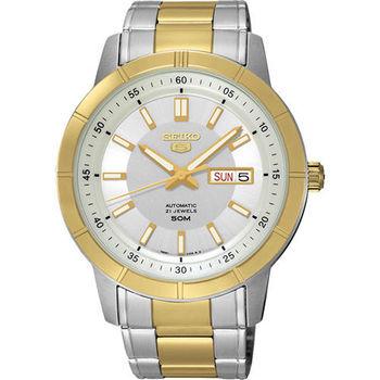 SEIKO 精工5號盾牌日曆機械錶-雙色版/43mm 7S26-04E0KS(SNKN58J1)