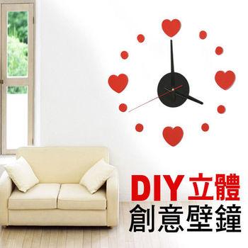 DIY立體創意壁貼時鐘(4種任選)