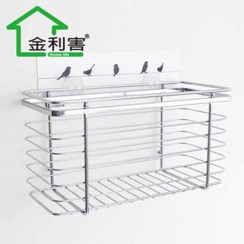 【金利害】魔術貼廚房/衛浴收納 金屬深型置物架/MIT無痕掛勾
