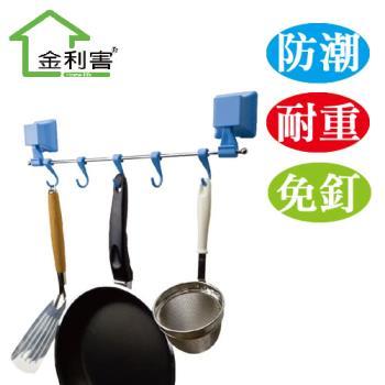 【金利害】廚房五金S型掛勾無痕吸盤置物架湯瓢架 (5色隨機出貨)