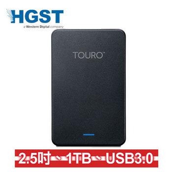 【HGST 昱科】Touro  1TB U3 2.5吋行動硬碟