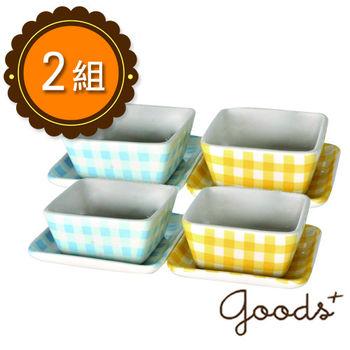 【goods+】日系清雅 格紋點心/小菜 碗盤組合(兩組入)