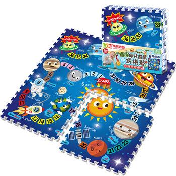 LOG樂格 環保遊戲巧拼地墊 -星際漫遊 (60x60cmx4片)