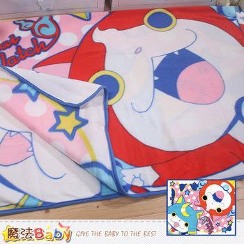 魔法Baby~兒童毛毯 妖怪手錶授權正品刷毛毯~c0112