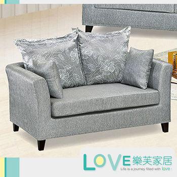 【LOVE樂芙】A15灰色雙人座布沙發