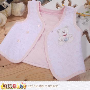 魔法Baby~嬰兒背心外套 專櫃款正品鋪棉薄款~k44157