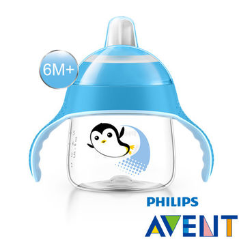 PPHILIPS AVENT 企鵝鴨嘴吸口水杯200ml(E65A075100)-藍