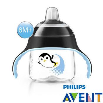 PPHILIPS AVENT 企鵝鴨嘴吸口水杯200ml(E65A075100)-黑