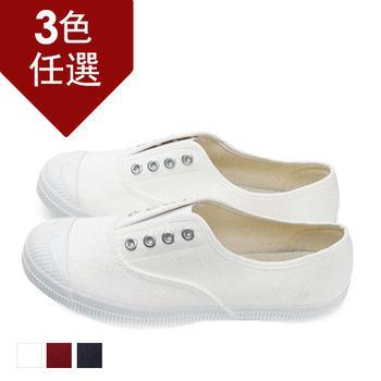 FUFA MIT 百搭彈性帆布休閒懶人鞋 (A43) 白色