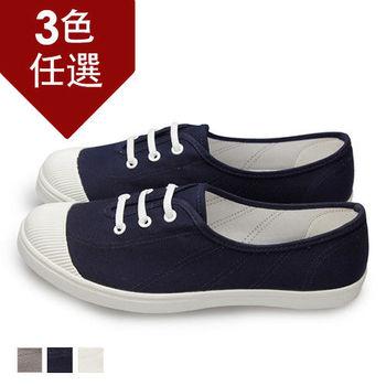 FUFA MIT 仿鞋帶造型休閒鞋 (A42) 藍色