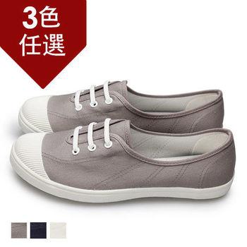FUFA MIT 仿鞋帶造型休閒鞋 (A42) 灰色