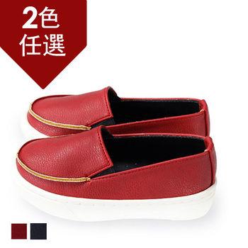 FUFA MIT 帥性頹廢舒適懶人童鞋( FNB21) 紅色