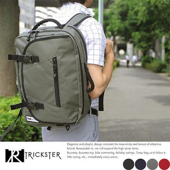 【TRICKSTER】日本品牌 3WAY 直立後背包 郵差包 B4 雙肩書包 都會手提包 斜背包【tr1455】