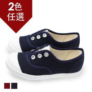 FUFA MIT 百搭彈性帆布休閒懶人童鞋( AB06) 藍色