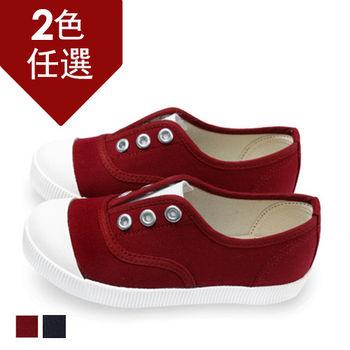 FUFA MIT 百搭彈性帆布休閒懶人童鞋( AB06) 酒紅色