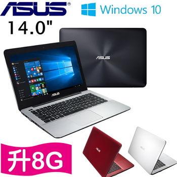 ASUS 華碩 X455LF 14吋 i5-5200U 獨顯NV 930 2G獨顯 Win10 時尚效能筆電