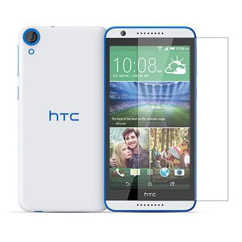 ACEICE HTC Desire 820 9H玻璃鋼化保護貼