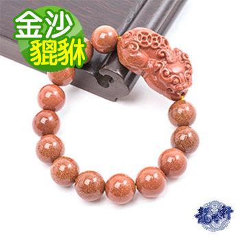 【龍吟軒】12mm金沙石招財貔貅手珠