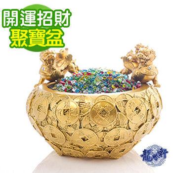 【龍吟軒】開運招財貔貅聚寶盆 (聚寶盆DIY套件)