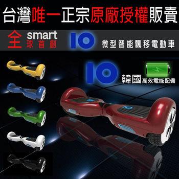 【金德恩】 smart IO 微型智能飄移電動車/移動車